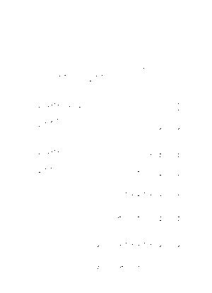 Rs0028