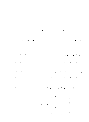 Rs0043