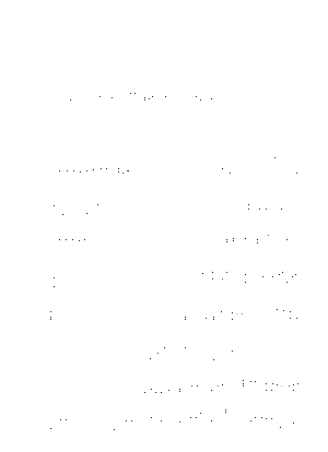Rs0044