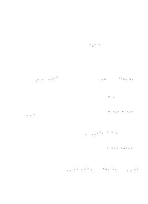 Ru zyunodengon