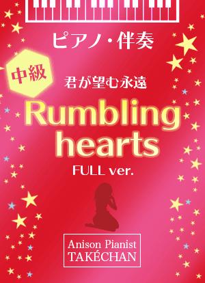 Rumbling hearts piano
