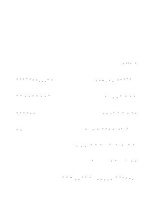 Ruza20200708c