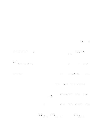 Ruza20200708eb