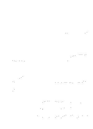 Ryuseimb004