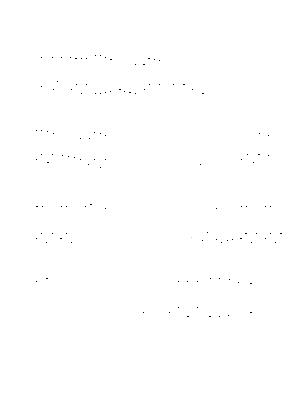 Sjsb0000110