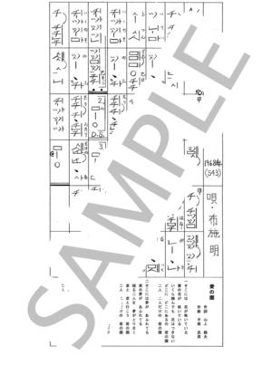 Sagami0002