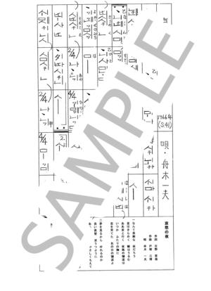 Sagami0003