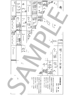 Sagami0005