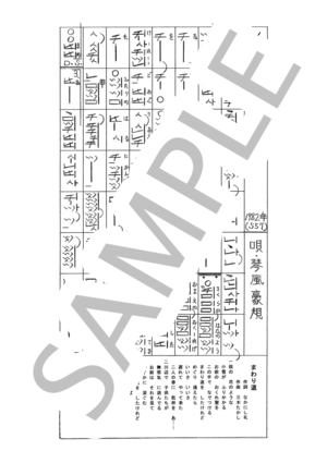 Sagami0006