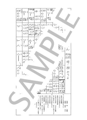 Sagami0010