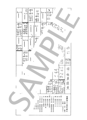 Sagami0011