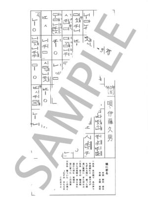 Sagami0012