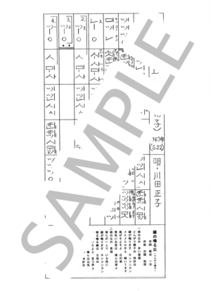 Sagami0013