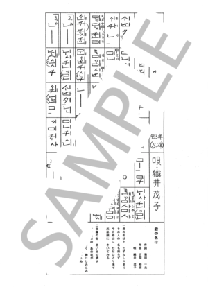 Sagami0014