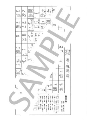 Sagami0015