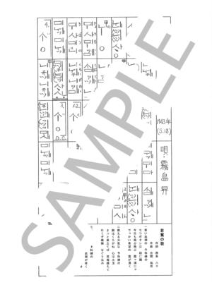 Sagami0016