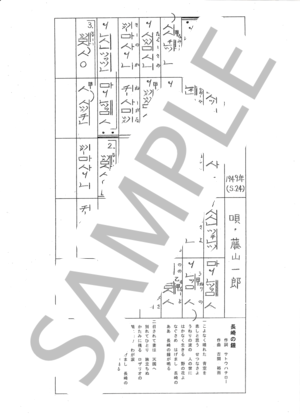 Sagami0017