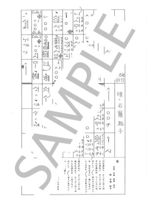 Sagami0024