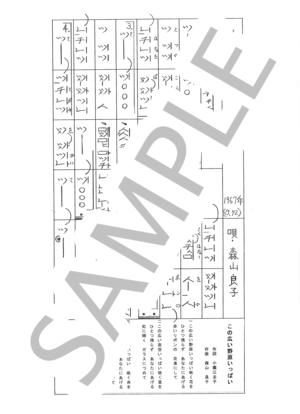 Sagami0027