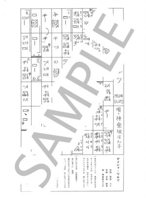 Sagami0036
