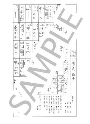 Sagami0037