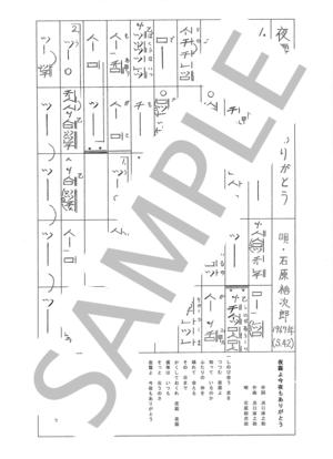 Sagami0046
