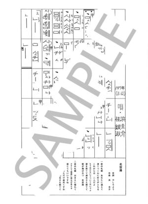 Sagami0050