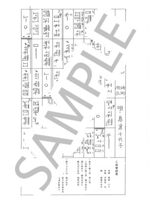 Sagami0052