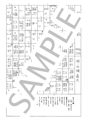 Sagami0053