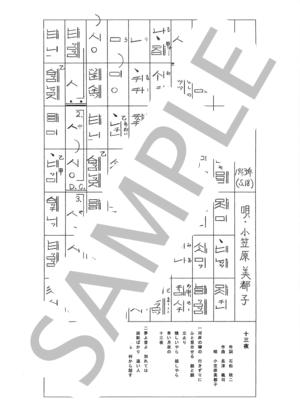 Sagami0054