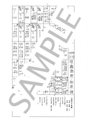 Sagami0055