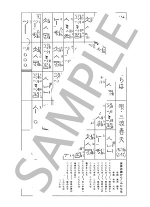 Sagami0056