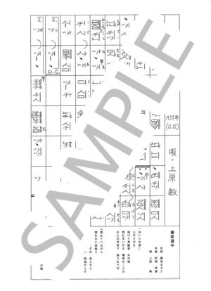Sagami0059