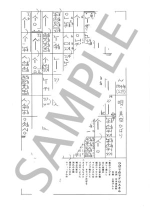 Sagami0062