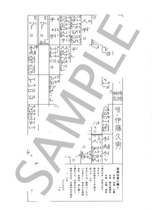Sagami0073