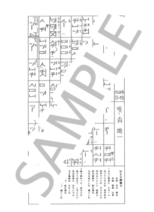 Sagami0074