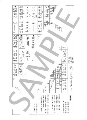 Sagami0083