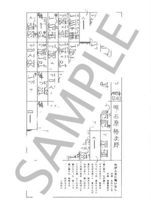 Sagami0087