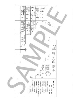 Sagami0092