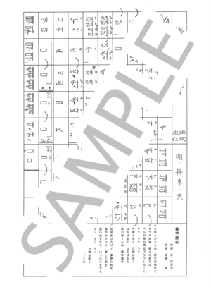 Sagami0105