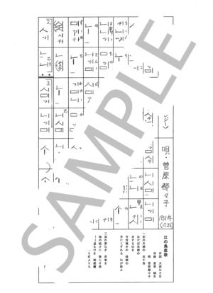 Sagami0115