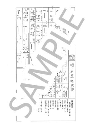 Sagami0116