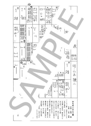 Sagami0117