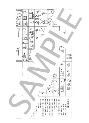 Sagami0122