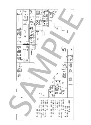Sagami0123