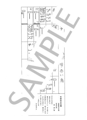 Sagami0124