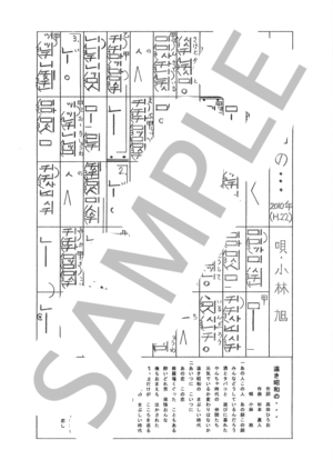 Sagami0125