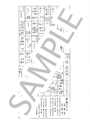 Sagami0126
