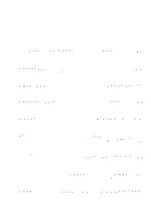 Saigo20191128c 1