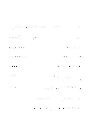 Saigo20191128c